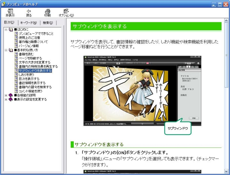 f:id:mayakovskii:20101007221401j:image