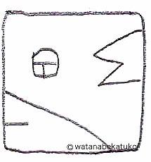 f:id:mayamuluc249:20170221202348p:plain