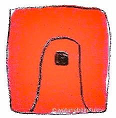 f:id:mayamuluc249:20170401214747p:plain