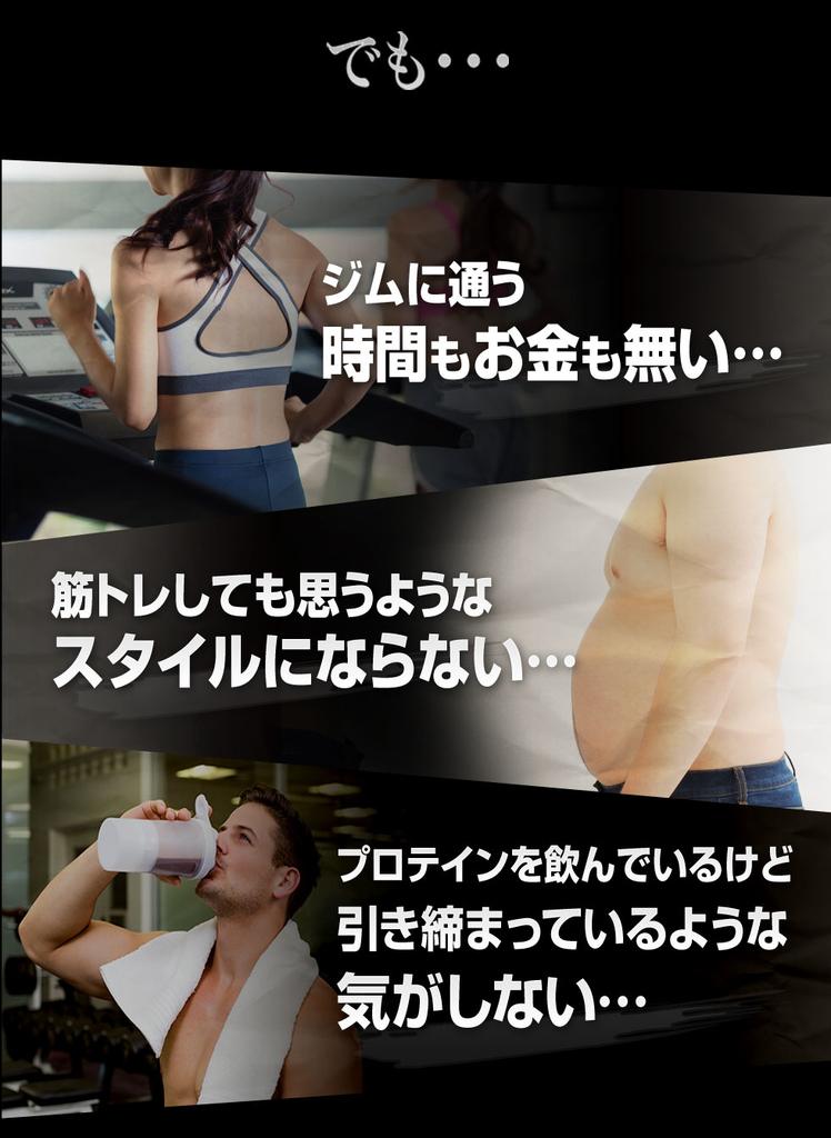 【PERFECT BODY HMB】 筋トレサプリ