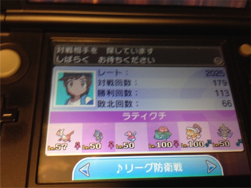 f:id:maygirl_pokemon:20170321060008j:image
