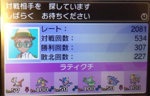 f:id:maygirl_pokemon:20170718122848j:image