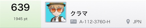 f:id:maygirl_pokemon:20180315175928j:image