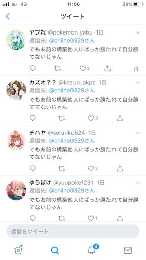 f:id:maygirl_pokemon:20180917110802p:image