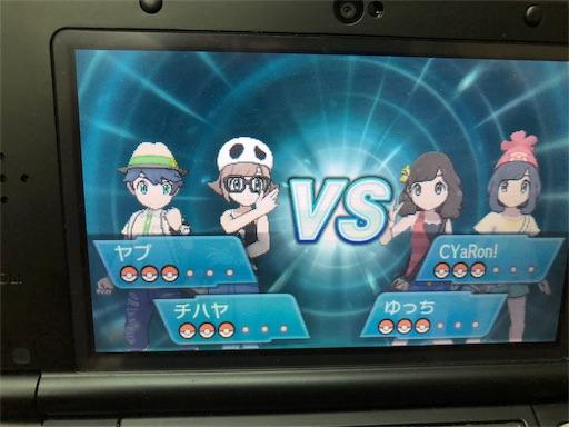f:id:maygirl_pokemon:20180917111444j:image