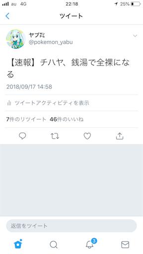 f:id:maygirl_pokemon:20180917222059p:image