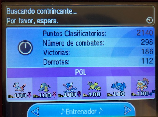 f:id:maygirl_pokemon:20181106084853j:image