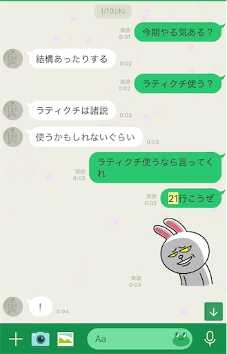 f:id:maygirl_pokemon:20190402090502j:image