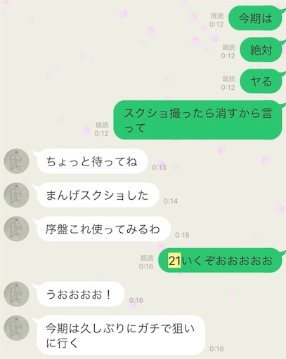 f:id:maygirl_pokemon:20190402095456j:image