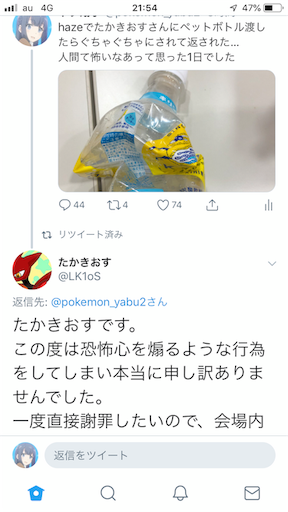 f:id:maygirl_pokemon:20190925145557p:image