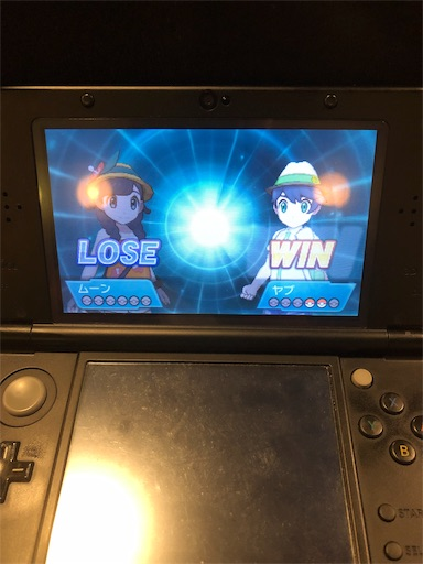 f:id:maygirl_pokemon:20190925145600j:image