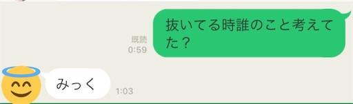f:id:maygirl_pokemon:20190925154659j:image