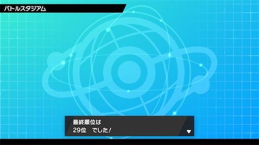 f:id:maygirl_pokemon:20200101130532j:image