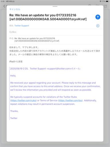 f:id:maygirl_pokemon:20200919180732j:image