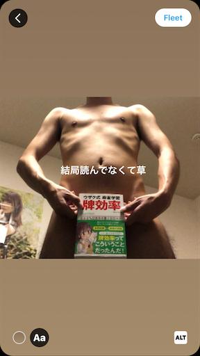 f:id:maygirl_pokemon:20201230154605p:image