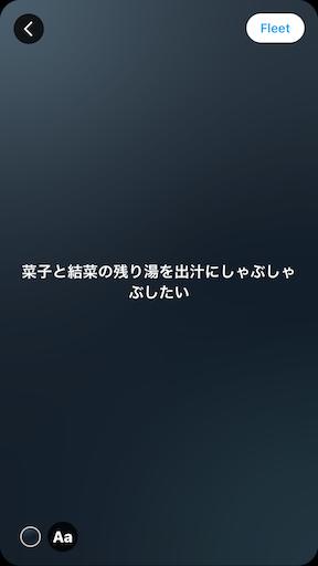 f:id:maygirl_pokemon:20201230161612p:image