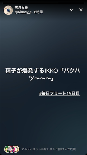 f:id:maygirl_pokemon:20201230162518p:image