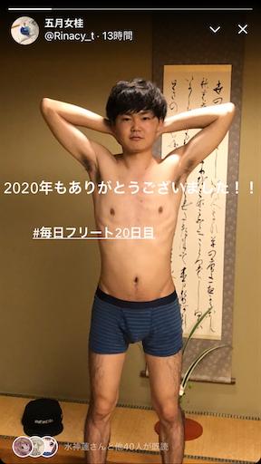 f:id:maygirl_pokemon:20201231234307p:image