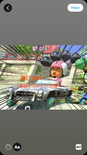 f:id:maygirl_pokemon:20210102143151p:image