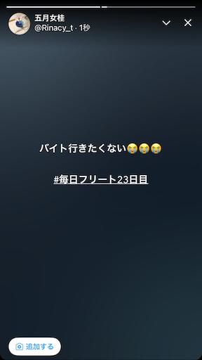 f:id:maygirl_pokemon:20210104105845p:image