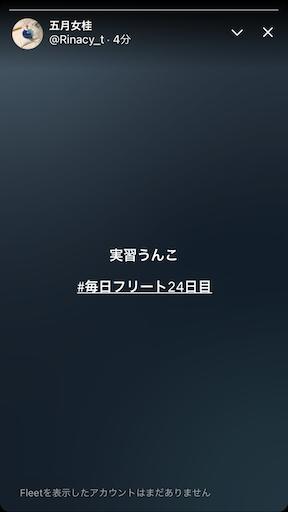 f:id:maygirl_pokemon:20210104110038p:image