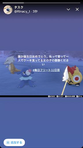f:id:maygirl_pokemon:20210113211501p:image