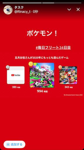 f:id:maygirl_pokemon:20210116041323p:image