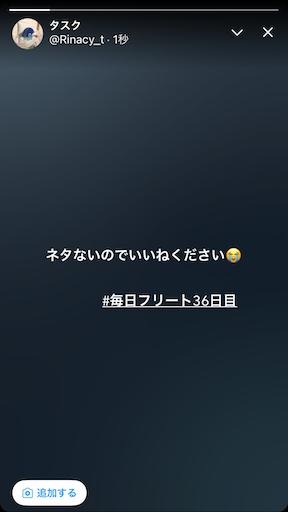 f:id:maygirl_pokemon:20210116215953p:image