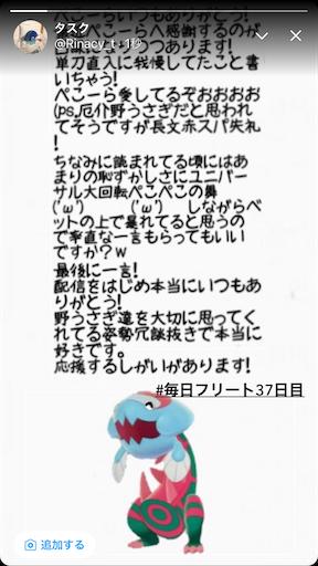 f:id:maygirl_pokemon:20210117224556p:image
