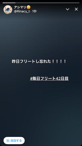 f:id:maygirl_pokemon:20210124140500p:image