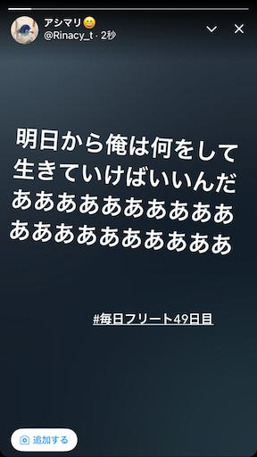 f:id:maygirl_pokemon:20210131184535p:image