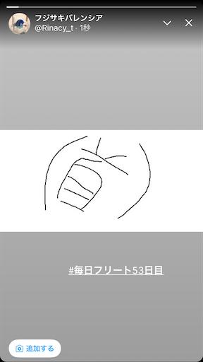 f:id:maygirl_pokemon:20210209123900p:image