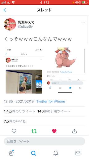 f:id:maygirl_pokemon:20210301062736p:image