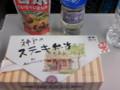新神戸のお弁当
