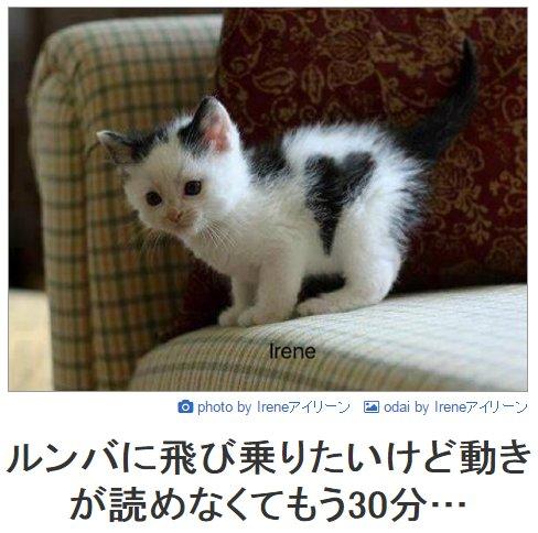 f:id:maynana:20160910211158j:plain