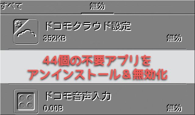 f:id:mayoi_inu:20150103203324p:plain
