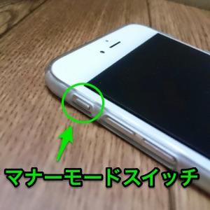 f:id:mayoi_inu:20150308194344j:plain