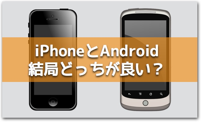 f:id:mayoi_inu:20150308202541j:plain