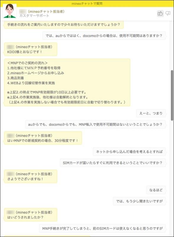 f:id:mayoi_inu:20150407000039j:plain