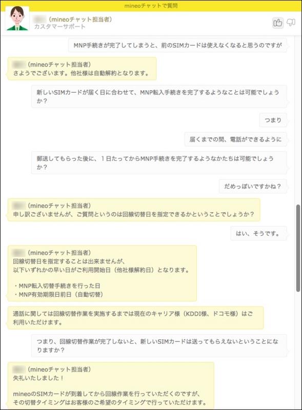 f:id:mayoi_inu:20150407000049j:plain