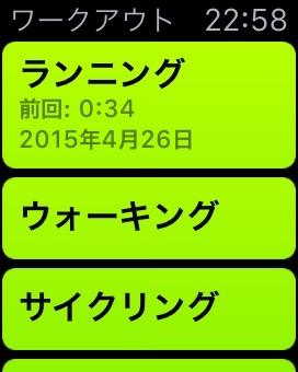 f:id:mayoi_inu:20150426225910j:plain