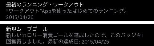 f:id:mayoi_inu:20150426234045j:plain