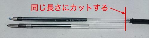 CROSSボールペンの替芯、互換性があるという三菱SK-8を試してみた │ memorandum
