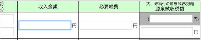 f:id:mayoi_inu:20170216154415j:plain