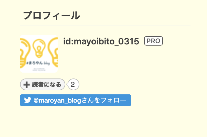 f:id:mayoibito_0315:20190801043436p:plain