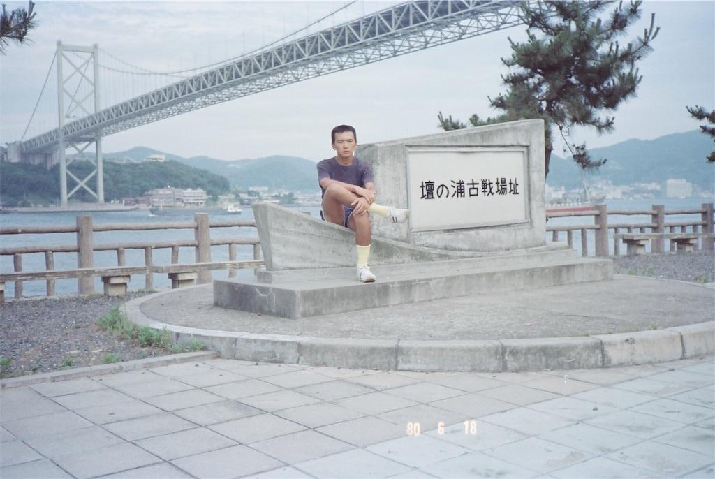 f:id:mayoiku:20180218124530j:image