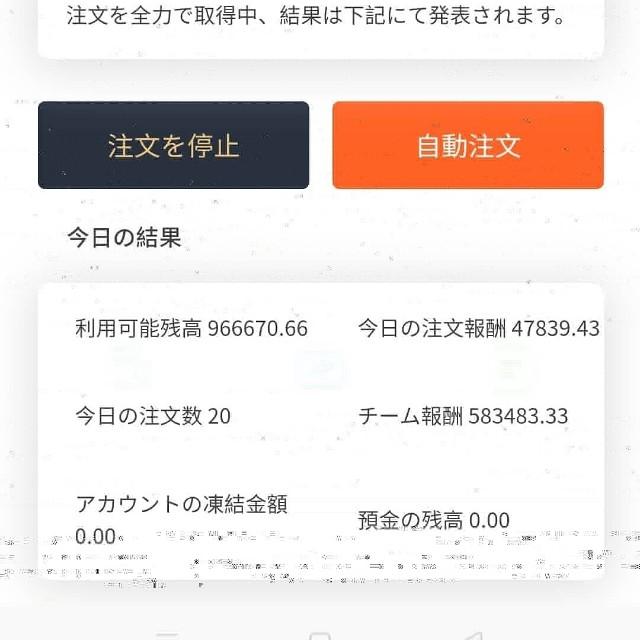 f:id:mayoinekokazuneko:20210111175521j:image
