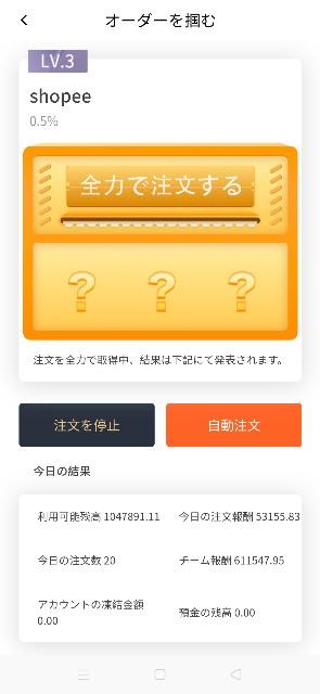 f:id:mayoinekokazuneko:20210112091901j:image