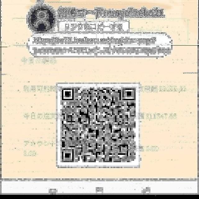 f:id:mayoinekokazuneko:20210116090859j:image