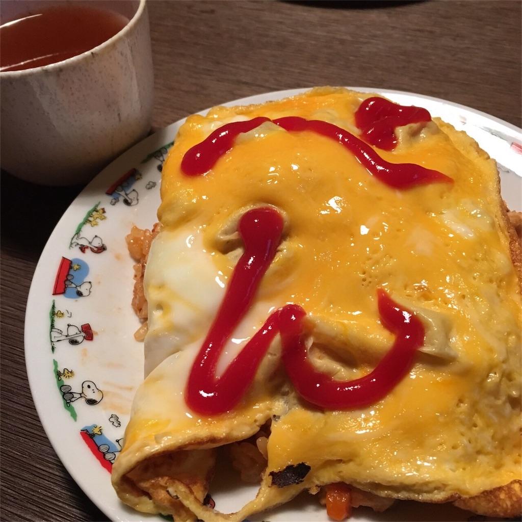 f:id:mayonaise-tele-tm:20161129200016j:image